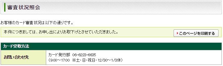 f:id:romulus_k:20160830232629j:plain