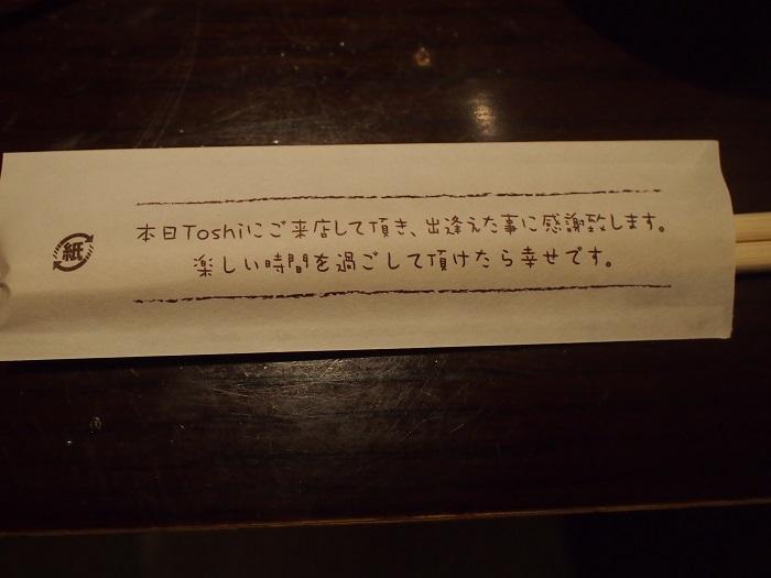 f:id:romulus_k:20161204153037j:plain